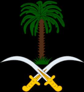 275px-Coat_of_arms_of_Saudi_Arabia.svg
