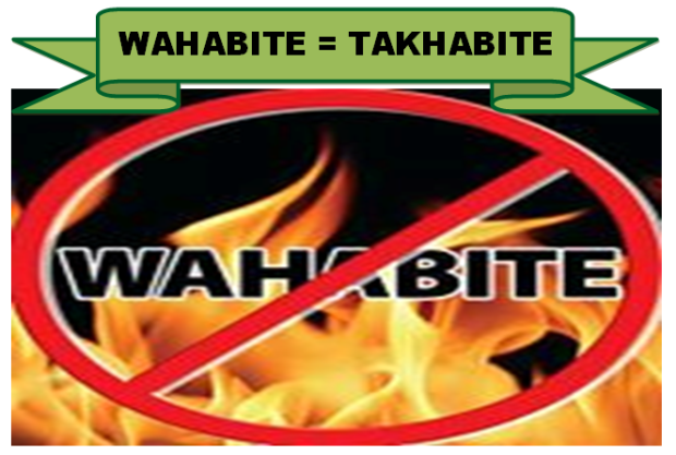 WAHABITE