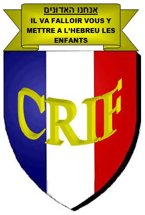 CRIF III
