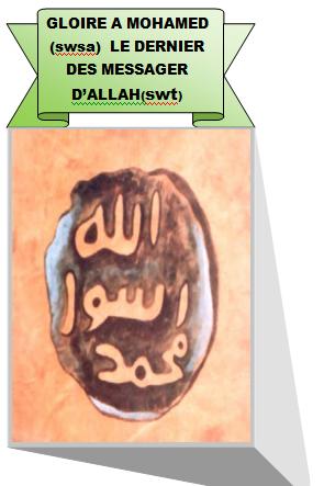 MOHAMED II
