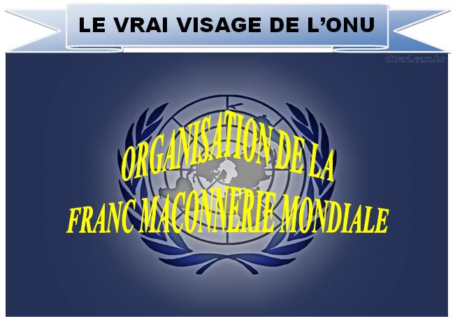 ONU II