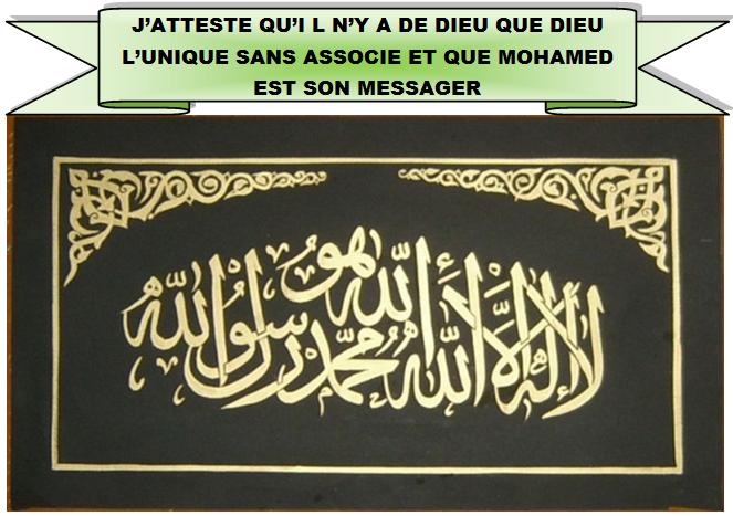 ALLAH II