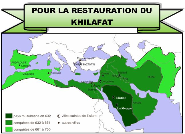 KHILAFAT II