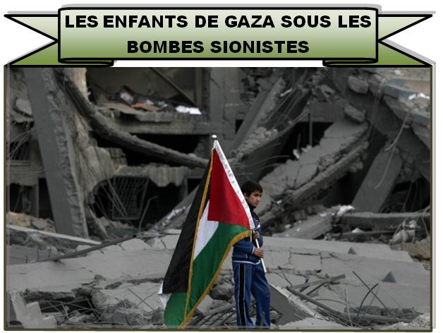 GAZA II