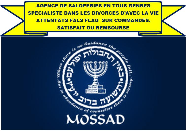 MOSSAD III