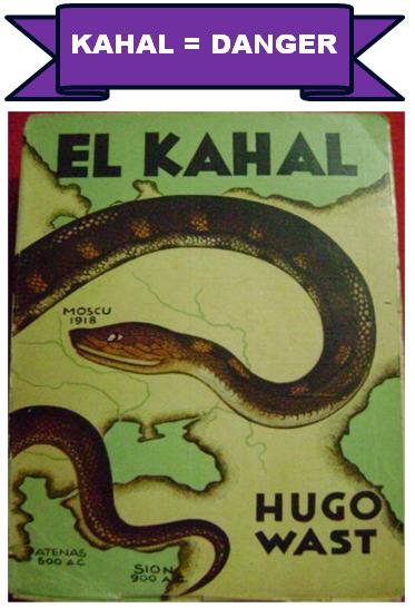KAHAL III