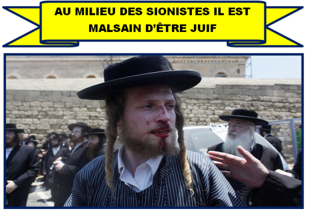 JUIFS II